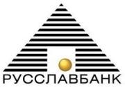 Лого РУССЛАВБАНК