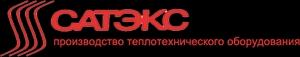 Лого САТЭКС
