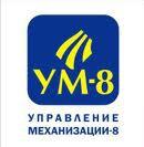 Лого УМ-8