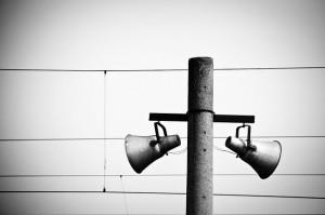 городская система оповещения