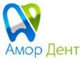 Лого Амор Дент