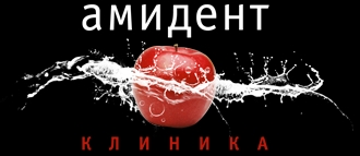 Лого клиника Амидент