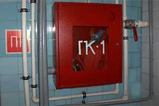 Dнутренний противопожарный водопровод
